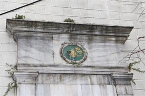 Hırka-i Şerif Camii Tarihi Çeşmesi